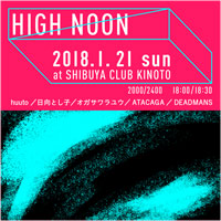 「High Noon」