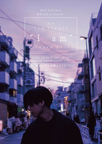 "「été 3rd single ""I am"" release party」"