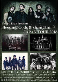 """Bleeding Gods & shinigami JAPAN TOUR 2018"""