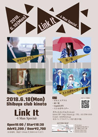 「Link It -4 Man Special-」