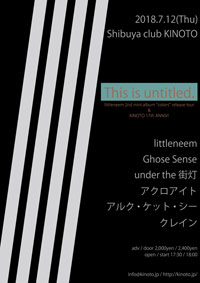 「This is untitled.」