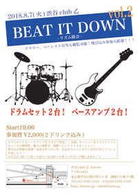 「BEAT IT DOWN」