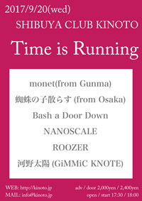 「Time is Running」