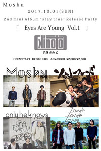 「Eyes Are Young Vol.1」