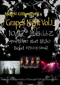【Grapes Night Vol.1】
