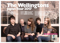 「The Wellingtons Japan Tour 2017」