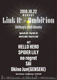 「Link It x Ambition」